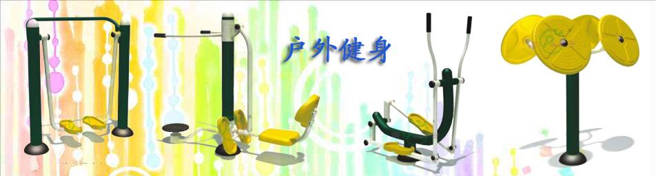 广州市育才游乐设备有限公司