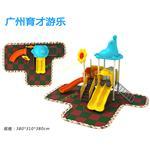 动物世界组合滑梯儿童游乐设备