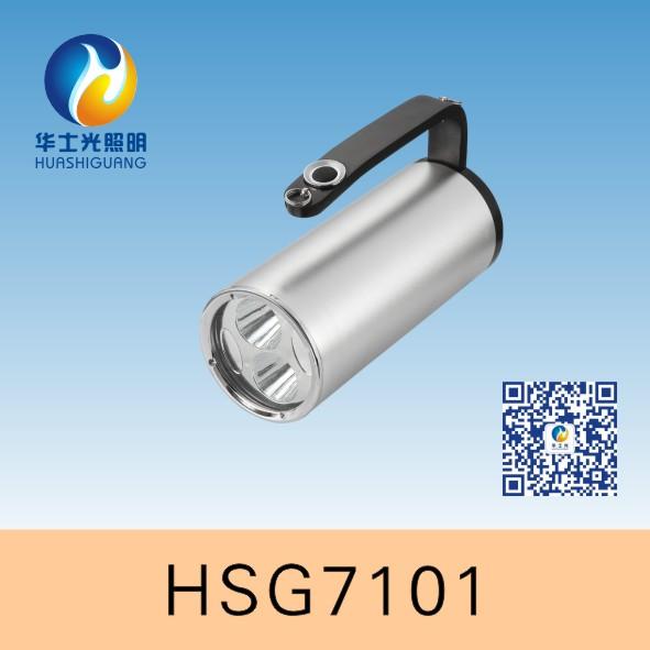 HSG7101 / RJW7101手提式防爆探照灯