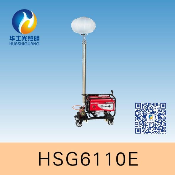 HSG6110E / SFD6000H全方位大功率月球灯