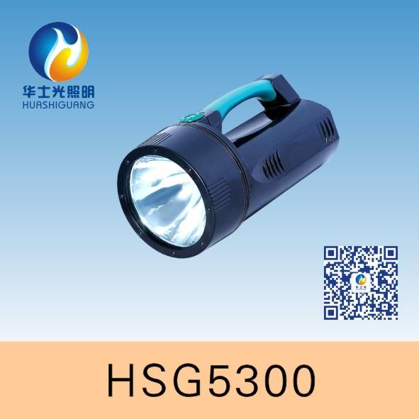 HSG5300 / JIW5300手提式防爆探照灯