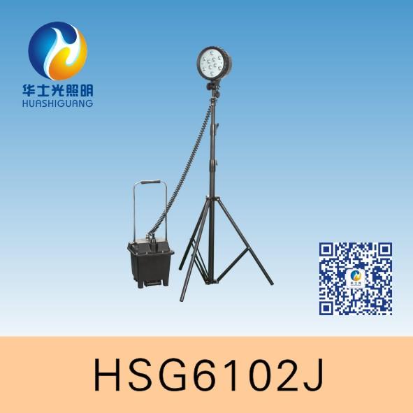 HSG6102J / FW6102GF多功能泛光工作灯