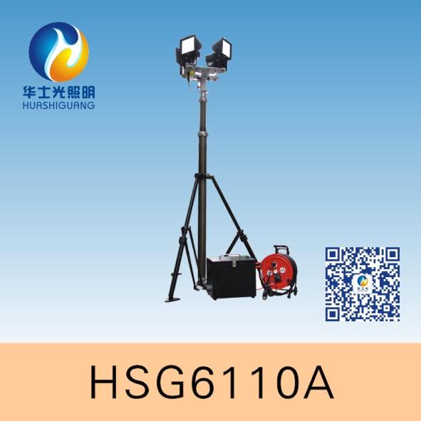 HSG6110A / SFW6110A全方位自动泛光工作灯