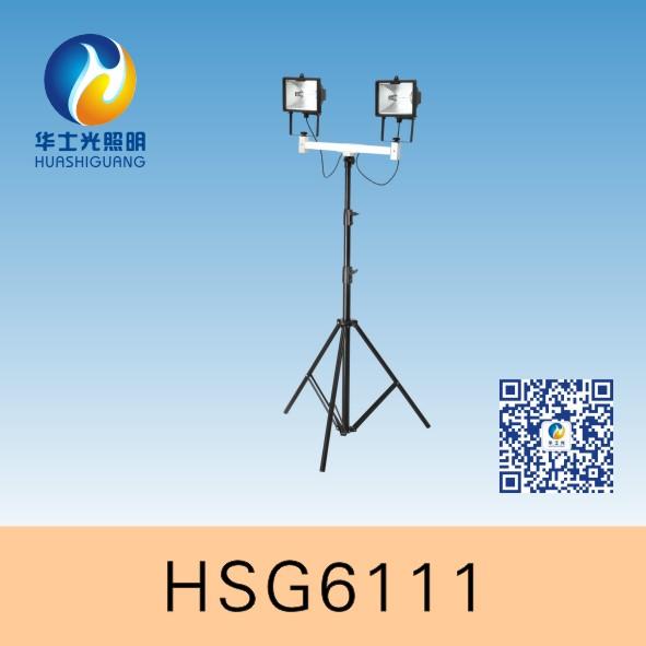 HSG6111 / SFD3000B便携式升降作业灯