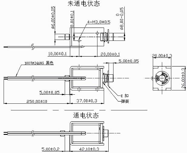 专业从事ac/dc电磁铁,电磁阀,螺线管及电感线圈的设计,研发,制造与