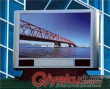 台州市大屏幕,台州市电子屏,台州市led显示屏,