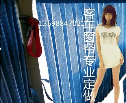 米色搭配蓝色窗帘