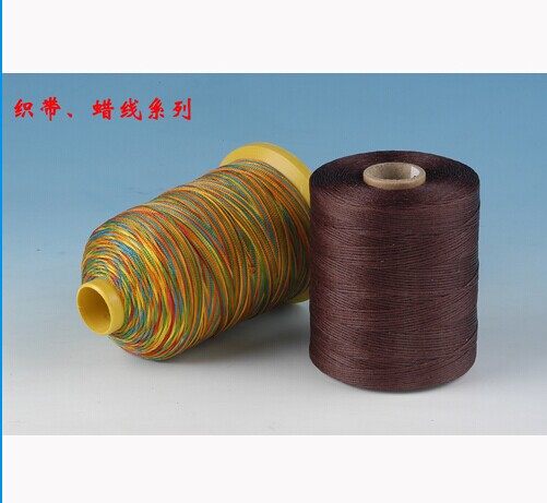 加厚密纹箱包带子 背包带子书包带尼龙丙纶PP织带捆绑打包编织带