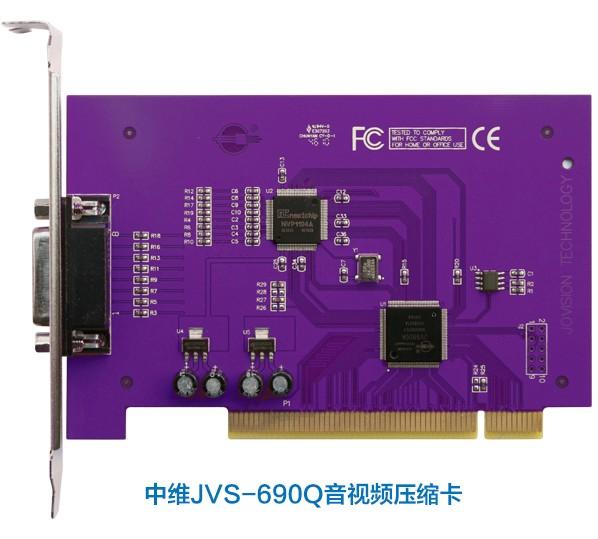 河南视频监控卡的安装步骤中维796Q 王立:15093372949 13015549831 邮箱:wangli5635468@163.com QQ:562817342 1416735265   视频监控卡发展至今有十几年历史,从最初的98系统直到现在的2003系统、最早的MJPEG到H.264压缩算法,所使用的监控压缩卡完全不同。   不管是何种类型监控卡,他们的安装方式基本还是相同的,大致分为以下步骤:   1、选择相应主板,将卡安装于PCI或相应插槽;   2、安装监控卡驱动。(方法一:跟据系统提示选