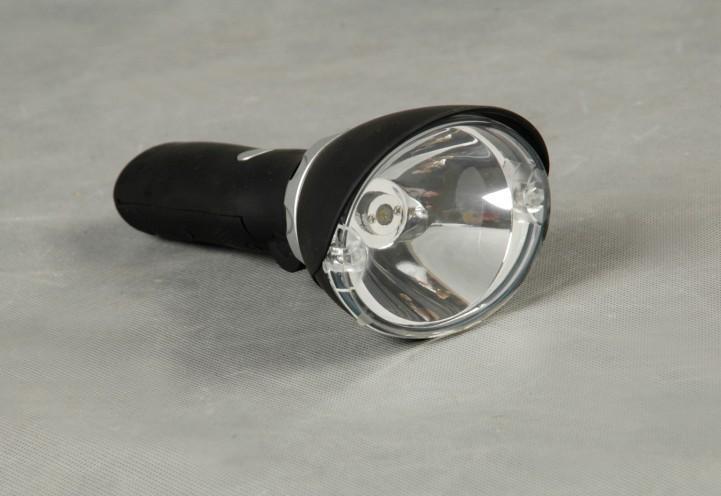 海洋王JW7400多功能磁力强光工作灯JW7400海洋王磁力电筒