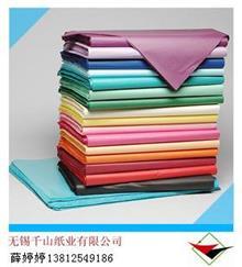 江苏供应彩色印刷logo拷贝纸 彩色��纸 薄页纸