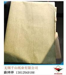 江苏厂家供应防潮柏油纸 沥青纸 一手批发价