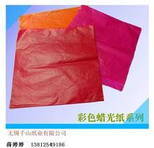 江苏供应彩色印刷蜡光纸 各种logo 彩色蜡光纸