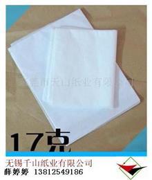 厂家批发17g白色雪梨纸 防潮纸 鞋服内包装拷贝纸