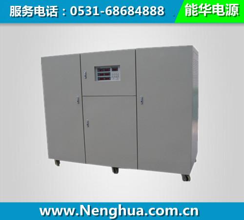 0-300V400V500V600V800V高压可调直流稳压电源