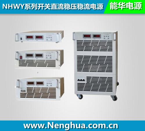 电阻器、继电器、马达、晶体管等电子元件老化试验直流稳压电源