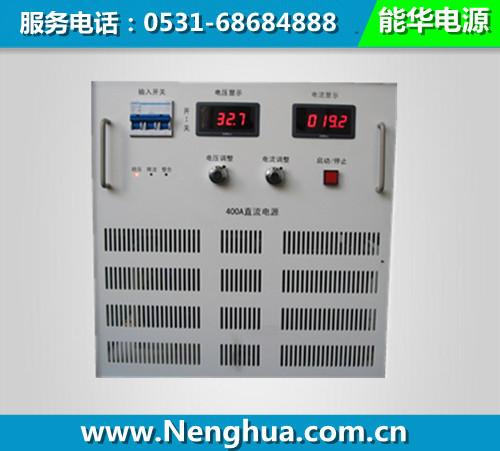 大功率直流稳压电电源|大功率高压直流电源