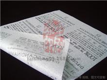 品牌商品说明书高档黑色印刷薄型17克桂林双面拷贝纸