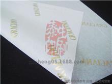鞋盒包鞋纸凹版金色印刷23克增白蜡光纸