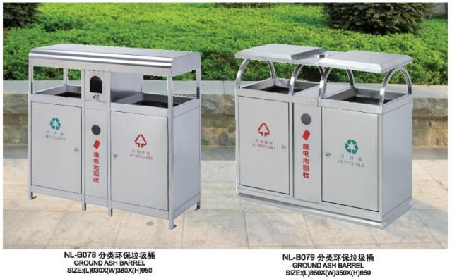 户外垃圾桶-广州市番禺区楠领金属制品厂提供户外