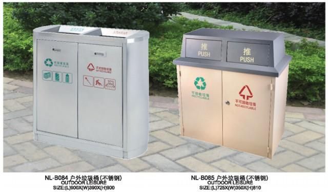 【户外垃圾桶】户外垃圾桶批发价格
