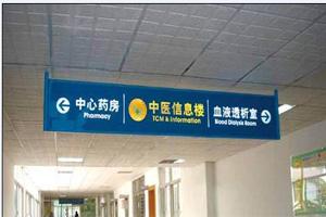 南京发光字厂家
