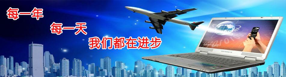 广州led铝基板