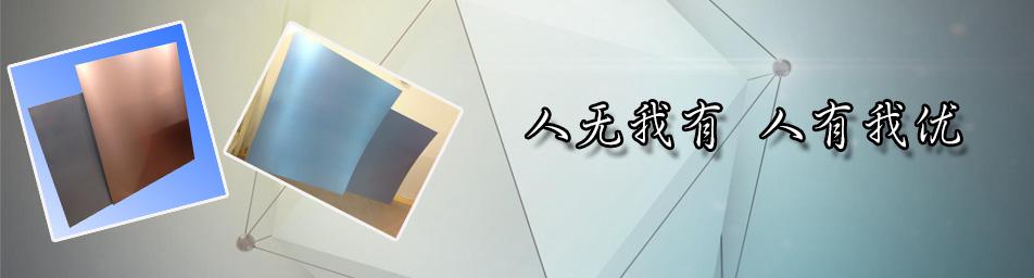 广州铝基电子科技有限公司