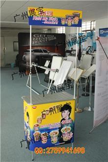 供应铝合金折叠促销桌 折叠产品展示台 活动接待前台