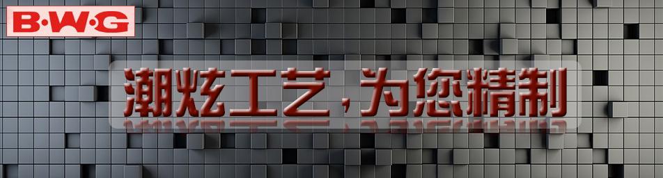 广州卡通公仔