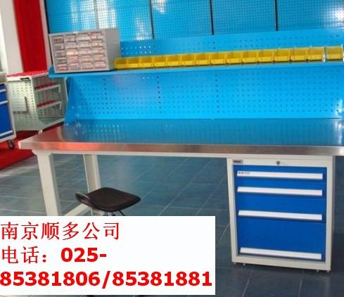 南京组合钳工台、轻.中.重型工作台13770797685