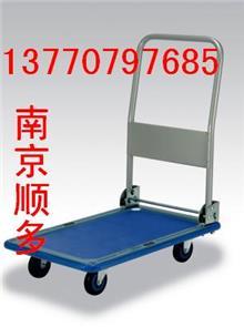 南京铁板手推车、优质手推车厂家--13770797685