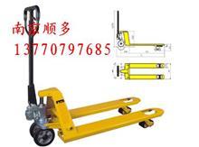 南京油压拖板车、手推油压拖板车--13770797685