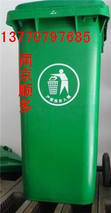 垃圾桶,塑料垃圾桶,工业垃圾桶