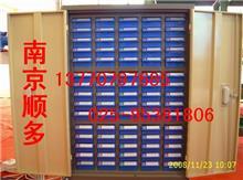 元件柜、75抽取式零件柜、透明零件柜