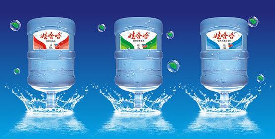 哇哈哈桶装水图片|哇哈哈桶装水产品图片由广州市
