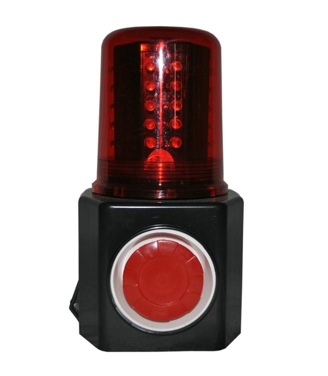 海洋王FL4870/LZ2声光报警器