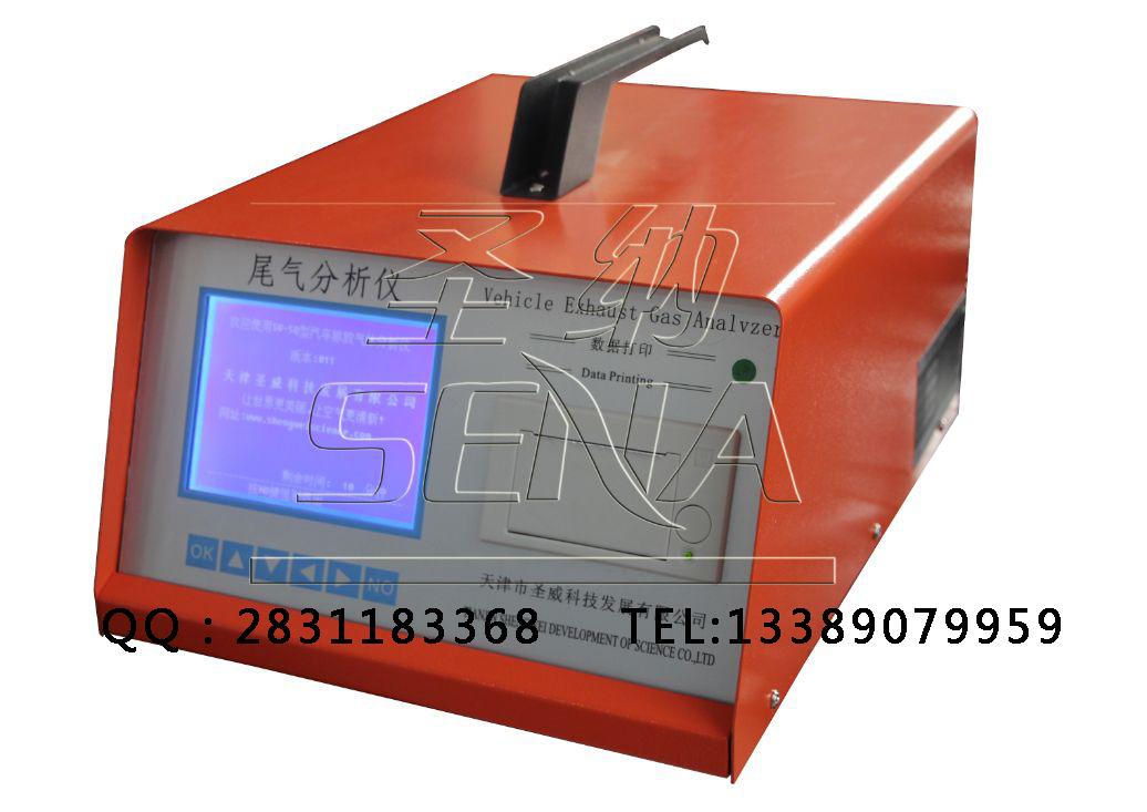 圣纳汽车尾气分析仪原装进口机芯sv-5qh型