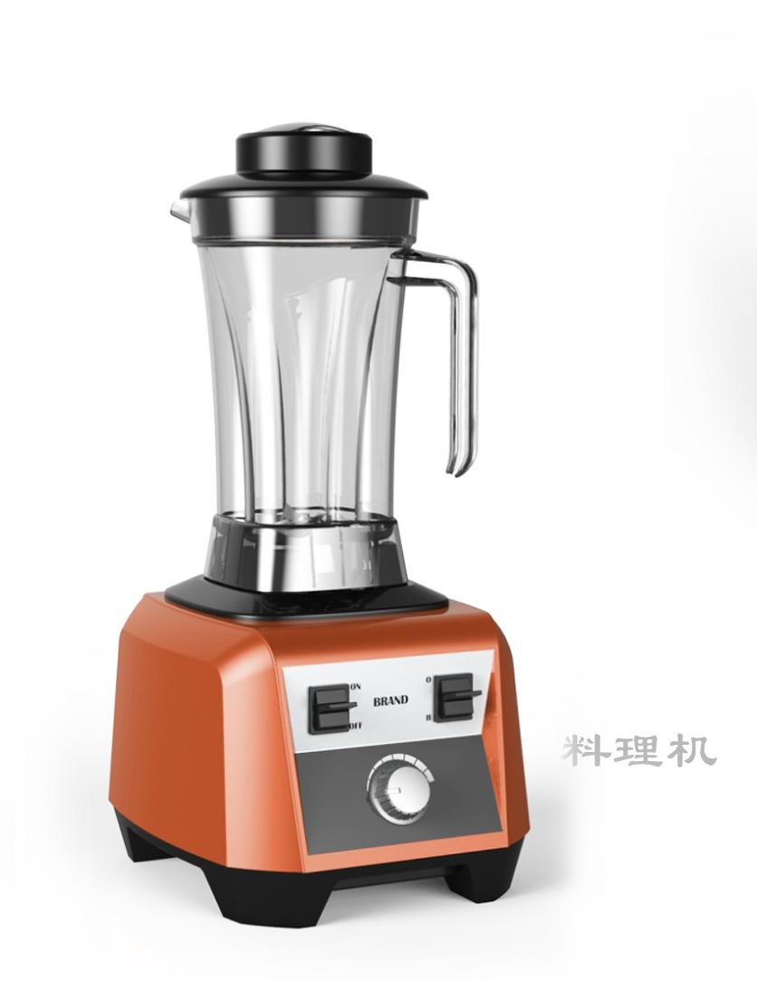 中山家電設計