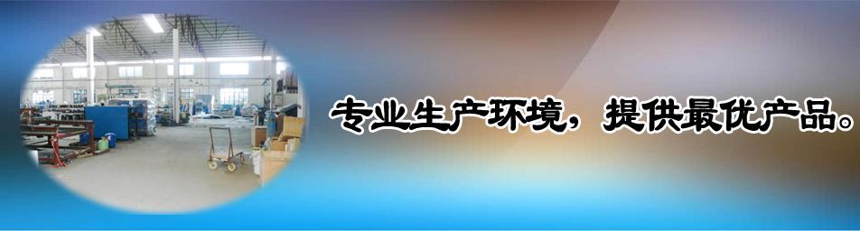 广州干燥机生产商,广州过滤器厂家