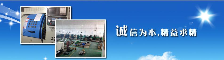 廣州精密機械廠