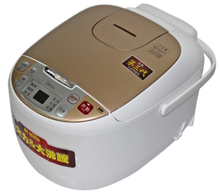 美的fs5083智能电饭煲图片 美的fs5083智能电饭煲