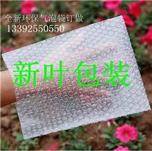 深圳单面气泡袋、双面防静电气泡袋