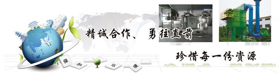 云南鼎科环保有限公司
