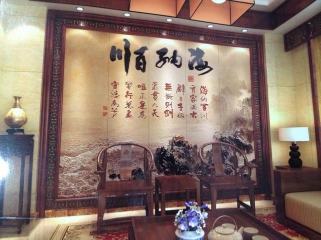 皮饰背景墙ld005海纳百川(图)
