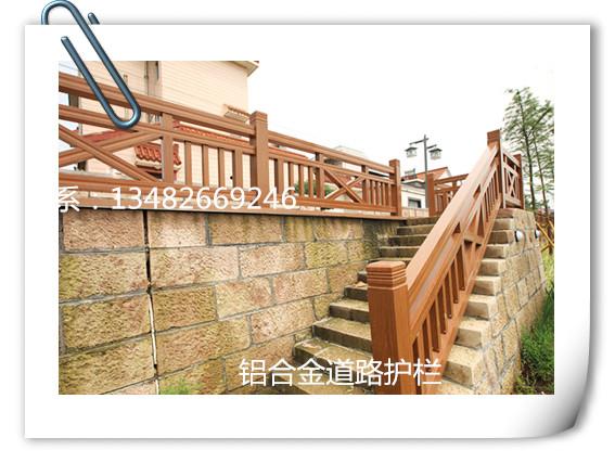 庭院室外楼梯设计图