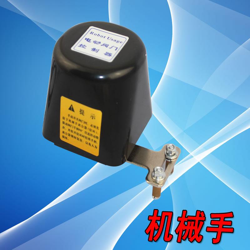 【厂家特价家用天然气管道燃气煤气报警器自动智能关