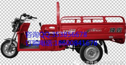 柴油三轮电锁接线图