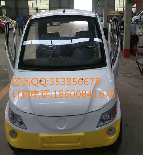 鹏程电动汽车出租有限   电动车图片简述:qq:125802