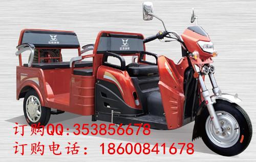 宗申z3小金虎 双排客运三轮车 正三轮摩托车(图)